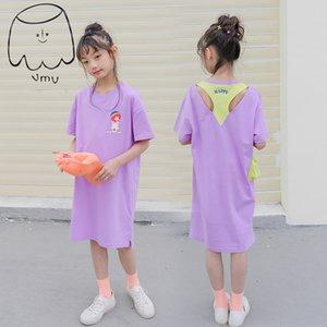 Girls Cotton Dress 2020 Summer Korean Kids and Teen Girls Casual Loose Back Hollow Dresses Baby Cute Cartoon Dress, #8717