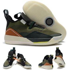 Designer Mens Trainers Jumpman Jumpman XXXIII 33 Future Tech Origini Pac pattini esterni di 33s per Top qualità Uomini Jogging Sneaker
