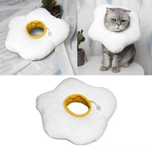 Pet Dog Cat AntiBite Cat Supplies Supplies Elizabeth Pet Wound Recovery HealingProtective Collar Cotton Cute Poached Egg Shape Coll