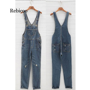 Women Washed Loose Denim Jean Jumpsuits Overalls Casual Streetwear Hip Hole Ripped Jeans for Women Overalls Bib Pants
