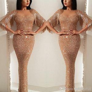 2020 brillante de oro rosa de novia borla reflectante vestidos de baile de manga corta vestidos formales que igualan desgaste ocasión especial por encargo
