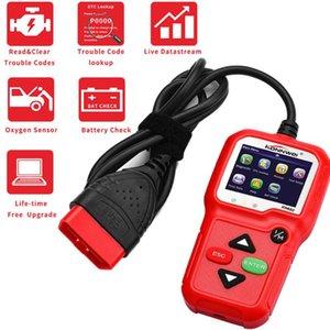 Универсальный OBDII CAN Диагностический инструмент Автомобильный Code Reader Engine Light Scan Tool OBDII / EOBD сканер для автомобилей с 1996 года