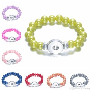 New Arrival 16 Colors 12mm Pearl Metal Button Bracelet for Women Fit Chunky Interchangeable NOOSA Snap Button Jewelry Diy Bracelet