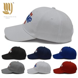 Trump Sivri Beyzbol Şapka En Çok Satan Spor Beyzbol Dirkin Kampanya Cap Cap Captrump2020 Trump Ggrw
