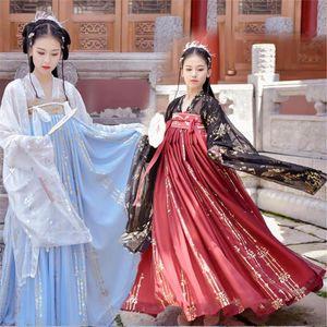 Desgaste hanfu estilo chino Folk Dance ropa elegante de las mujeres Hada las muchachas del vestido de la vendimia de la princesa traje antiguo escenario de funcionamiento