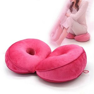 Dual Comfort Chair Cushion Lift Hips Up Latex Seat Plush Cushion Floor Pillow Sexy Butt Lumbar Coccyx Care Pad Modern Home Decor