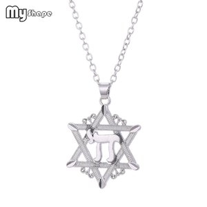 Моя форма Винтаж Звезда Давида гексаграмма кулон ожерелья Серебряное полое ожерелье тантризм ювелирно иудаизм символ аксессуары новый