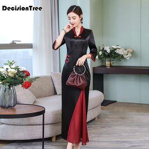2019 encantador retro chinês Mulheres veludo cheongsam vestido qipao cheongsams desgaste longa festa vestidos para vestir mulheres aodai