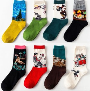 Novelty Retro Art Oil Painting Women MenLong Socks Casual Cotton Winter Christmas Christmas Decorations Festive & Party Supplies Stockings H