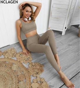 NCLAGEN kadınlar Dikişsiz kaburga streç Yoga pantolon aktif Squat geçirmez egzersiz tayt kalça BuLifting spor kahverengi Mor Giyim