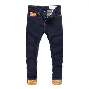 Men's Biker Jogger Jeans Casual Fashion Solid Men Jeans Male Denim Long Pants Hip Hop Skinny Mens Trousers