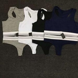 2020 유럽과 미국 여름 인기 여성 스포츠 브래지어 세트 순수 코튼 브리프 T-문자열 바지 플랫 바지 속옷 세트
