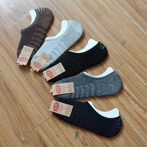3EO9D Pure Cotton fur ring bottom invisible men's sweat-absorbing breathable silicone Silicone Boat boat Socks anti-skid Sports men's footba