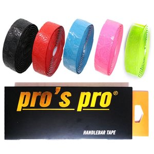 Bicycle handle belt with anti-skid soft road bike bend handle belt fixed sweat absorption strap pattern