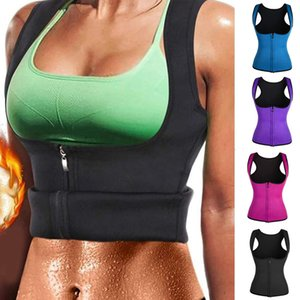 Women Fitness Corset Sport Body Shaper Vest Lady Waist Trainer Workout Slimming Tummy Control Shapewear Sexy Lingerie Fashion