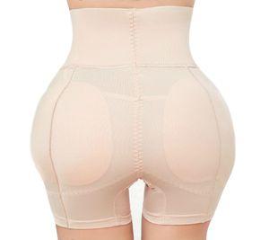 Big Butt Lifter Ass Unterwäsche Padded Shaper Booty Panty Frauen herausnehmbaren Einsätzen mit hoher Taille Steuerschlüpfer Prayger CX200624