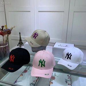2020 горячий бейсболка кепка импортирован машинная вышивка колпачок линии выравнивания работа супер четыре цвета на выбор