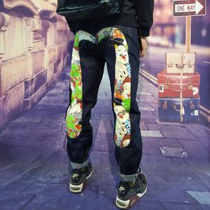 남성 청바지 2019 가을 새로운 슬림 피트 스트레이트 바느질 인쇄 대형 패션 캐주얼 Desinger 청바지 Demin 바지 솔리드 플러스 사이즈 28-40