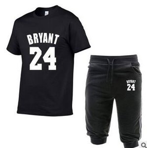 designer tracksuit Beam foot trousers+T-shirt Men Sets Striped T-Shirt+Shorts Outfits Gyms Fitness basketball Sportswear high quality suits