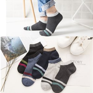 Summer pure cotton men's ship socks socks outdoor sports college style business socks manufacturers wholesale one