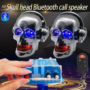 аудио Мотоцикл череп Bluetooth с усилителем mp3 водонепроницаемым вызова сабвуфером 12V педали трехколесной педали электрического автомобиля противоугонного динамик