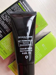 Dropshipping BIOAQUA Black Mask Black Head Blackhead Remover Acne Treatment Deep Cleansing Purifying Shrink Pores Facial Mask