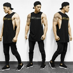 2020 Summer sports and leisure training sling sleeveless sleeveless cotton fitness vest male men t shirt
