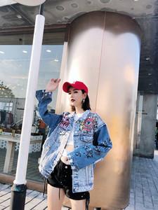 2020 Women Autumn Outerwear Patchwork Denim Jacket Single Breasted Blue Denim Coat Turn-Down Collar Print Coat