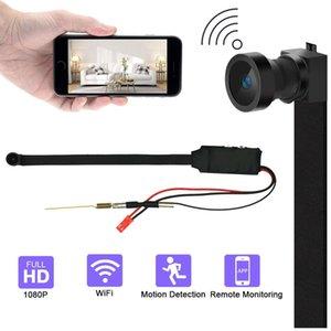 HD 1080P زاوية واسعة WIFI شبكة الكاميرا كاميرا IP P2P البسيطة كاميرا DIY وحدة لاسلكية عن بعد الحركة المنشط كاميرا فيديو