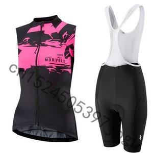 2020 Ropa Ciclismo Morvelo Team Summer Women Cycling Jersey Set Mtb Maillot Breathable Bike Clothing Quick -dry Sleeveless Bicycle Sport