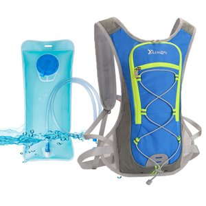 20L Outdoor Sports Riding Water Backpack Men and Women Cross-country Running Hiking Bag Hydration Pack Bladder Soft Flask