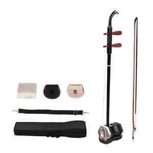 Solidwood Erhu Chinese 2-string Violin Fiddle Stringed Musical Instrument Dark Coffee