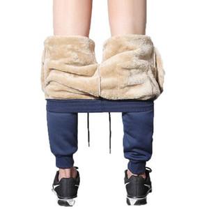 Drawstring тренировочные брюки мужчины 2019 мужские брюки мода мужчины тяжеловес pantalon hombre гарем брюки человек зима теплая плюшевые брюки