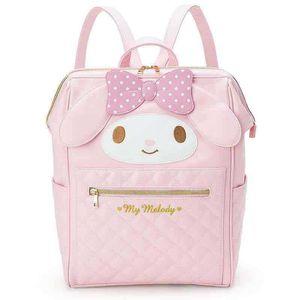 Cute Pink Cinnamoroll My Melody Plush PU Leather Backpack Schoolbag Elementary School Backpacks Children School Bags for Girls