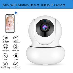 4X زوومابلي IP كاميرا 1080P السيارات تتبع كاميرات مراقبة الشبكة اللاسلكية واي فاي PTZ CCTV كاميرا أمن الوطن