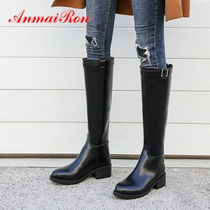 ANMAIRON 2019 Stivali Piazza di inverno delle donne del tacco Breve peluche donne stivali alti al ginocchio Moda Scarpe Designers Size 34-43