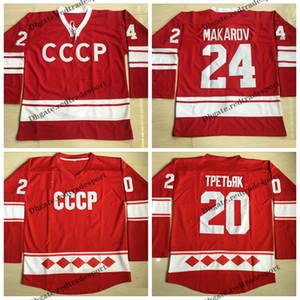빈티지 1980 CCCP 러시아 하키 유니폼 24 세르게이 마카 로프 20 Vladislav Tretiak 홈 레드 스티치 하키 셔츠 M-XXXL