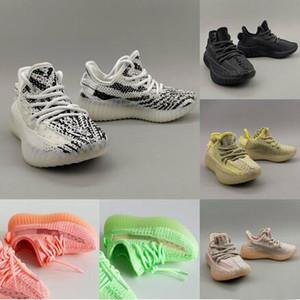 V2 Детские кроссовки Kanye West статическая Зебра младенческая кремовая Белая белуга детская спортивная обувь малыш тренеры Мальчик Девочка ребенок разводил кроссовки
