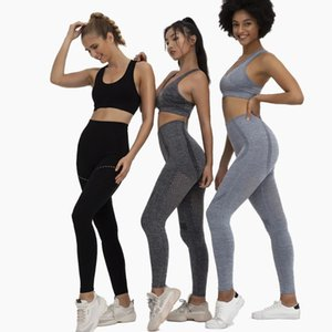 2020 New Style Europe and America Hot Sales Online Celebrity Fitness Sports Yoga Suit Trousers Vest Women's Seamless Fitness Set