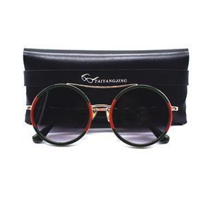 Venda Por Atacado óculos de sol do vintage das mulheres com saco de gêmeos vigas redondos óculos de marca designer de armação de metal shades óculos de sol gafas de sol mujer