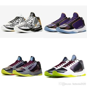 5 개 PROTRO 카오스 남성 농구 신발 5 초 V 레이커스 다크 나이트 퍼플 드 블랙 서곡 반지 디자이너 스포츠 트레이너 남성 스니커즈를 확대 맘바