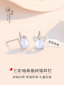 Colorful Unicorn Earrings Womens Sterling Silver Sleeping without Picking Small Delicate 925 Silver Earrings Non-Allergic Ear Jewelry