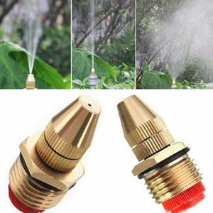1/2 pulgadas ajustable de latón Boquilla de nebulización jardinería riego spray Herramienta para el jardín de riego completo de cobre de alta atomización pulverizador