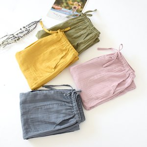 Spring and Summer Pure Cotton Double Gauze Household Pants Solid Sleep Pants Length Long Pajama Bottom Lounge Length Sleep Wear