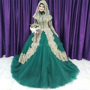 2019 회교도 녹색과 금색 레이스 공 가운 이슬람 웨딩 드레스 아랍어 높은 칼라 긴 소매 Hijab 베일 플러스 크기 신부 가운