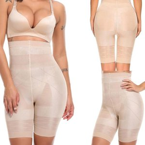 Женские штаны для похудения Формы для тела Пять брюк Брюки для брюк Одежда для тела для похудения Черные брюки с тонусом кожи Скульптура тела
