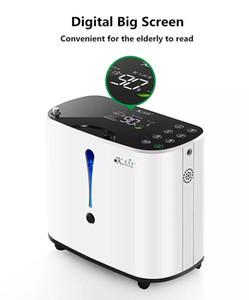 Pelvifine Oksijen Konsantratörü 1-6L / Min Ayarlanabilir Taşınabilir Oksijen Makinesi Ev Seyahat Kullanımı Oxigeno Medicoe AC110-220V