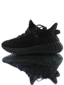 Los mejores zapatos para niños Kanye West V2 NIÑOS CINTURA Reflectante para las zapatillas para la venta Zapatillas para correr Flax Cinder Sneakers Reflectores Precios al por mayor Tamaño25-35