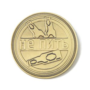 1pcs Drink or not drink coins old silver replica Russian coin copy commemorative beer coin design