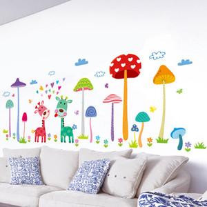 20190621 Cartoon color mushroom forest Pegatina de pared